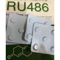 RU 486 Abortion Pills